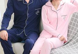 pyjama-set